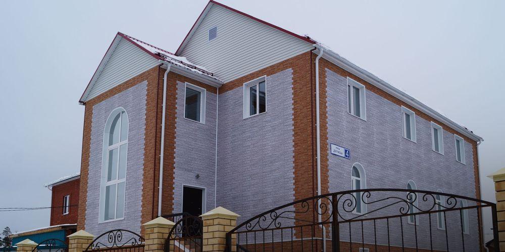 Primeira igreja adventista do norte da Sibéria