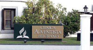 Clínica Adventista Belgrano